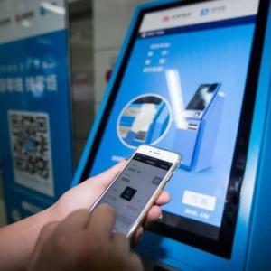 支付宝支持武汉地铁28站购票 还有最高999元奖励金活动