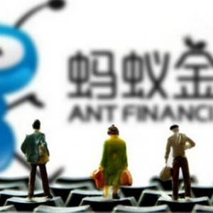 蚂蚁金服无惧收购速汇金遇阻 表示并非不可替代
