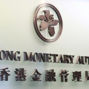 """香港金融管理局:""""快速支付系统""""可跨行转账人民币"""