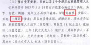 还记得上海优乐吗?后来这张支付牌照被卖给了一个踢足球的上海申鑫 ... ...