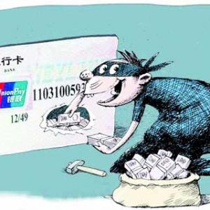 微信支付被盗刷1.9万元却被法院判败诉 是苦主讹诈还是维权无门? ...