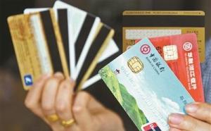 磁条卡交易再受限,禁止用pos查余额且超2万元交易须附加验证 ...