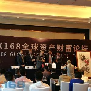 《FX168全球资产财富论坛》上海站圆满落幕-当东方遇见西方一带一路大战略下的全球投 ...
