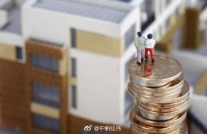今天,接近央行人士解释:什么是人民币!