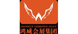 2018 中国(广州)国际智能零售及无人售货博览会