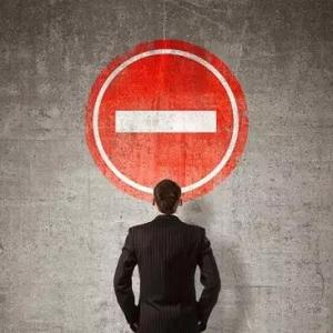 快讯!ICO或纳入互金专项整治工作,国家动手对平台高管约谈监控 ...