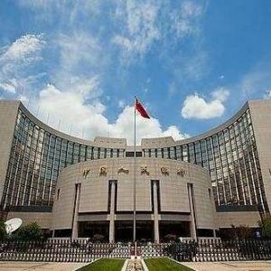 突发!央行等7部委发布《关于防范代币发行融资风险的公告》 ...