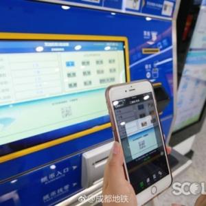今日,成都地铁60个车站支持支付宝,微信购票充值