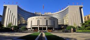 上海德颐,北京海科,中汇三家违规被央行处罚