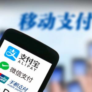 日本京都不得不推行手机支付以迎合中国游客