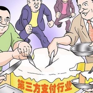 新大陆6.8亿买张支付牌照真值了,国通星驿预计全年净利润 3.15 亿! ...