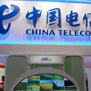 中国电信宣布翼支付将分拆上市,后者已完成新一轮融资