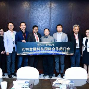 IFPI第十届金融科技决策者大会2018将于10月在上海隆重登陆