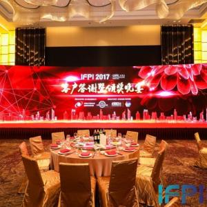 五个理由告诉你为什么要来IFPI第十届金融科技决策者大会2018