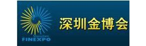 2018第十二届深圳国际金融博览会