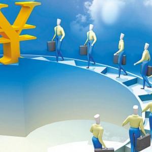 易宝支付即将香港IPO?官方表示消息不实