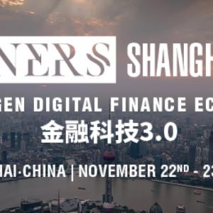 金融科技3.0-数字金融新生态