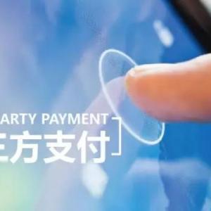 达华智能拟12.4亿出售润兴租赁,逐步剥离第三方支付业务