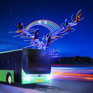 """鹤岗公交乘车码全面上线,用""""智慧""""激活城市交通脉搏"""