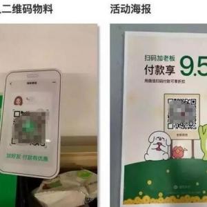 """微信支付测试店家""""朋友会员""""功能"""