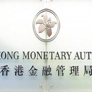刚刚香港传来消息,渣打银行等获得香港虚拟银行牌照