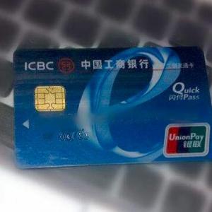 工行将在西安建立银行业内规模最大的制卡中心