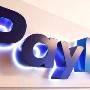 """国际支付巨头PayPal收购支付类域名""""ipay.io"""""""