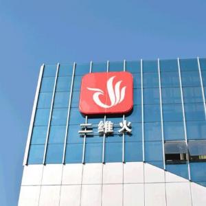 二维火诉美团侵入收银系统,昨日在杭州公开审理