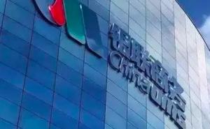 人民银行沈阳分行与银联商务签署战略合作协议