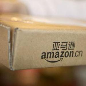 亚马逊回应退出中国传闻:重点将转移至跨境电商!