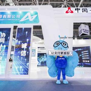 """网联吉祥物""""努客儿(NUCC)""""首秀第二届数字中国展会"""