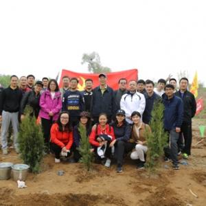 中国支付清算协会组织开展2019年春季义务植树与团队拓展活动 ...