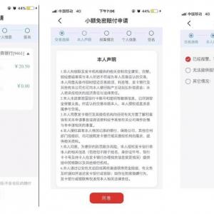中国银联上线云闪付APP在线赔付与盗刷奖励机制,多重举措保障用卡安全 ...