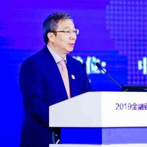 """易纲:央行将支持""""跨境人民币支付清算""""等政策落地北京"""