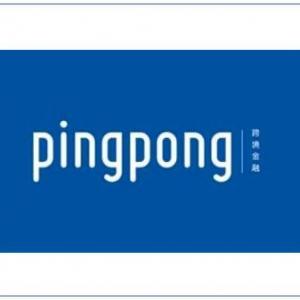 国内知名跨境支付公司PingPong拟在卢森堡投资超1亿欧元