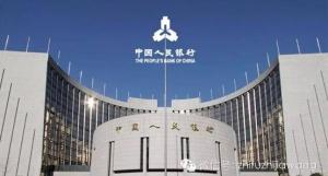 央行副行长:维护国家金融安全 推进反洗钱事业