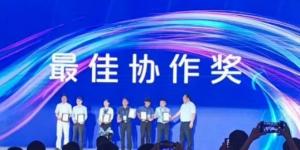 """乐刷科技荣获中国银联""""最佳协作奖"""""""
