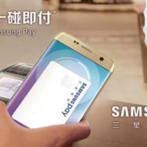 Samsung Pay和Finablr宣布跨境支付合作