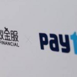 传Paytm获蚂蚁金服软银领投20亿美元融资