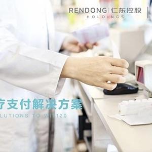 合利宝参加疫情抗击战 为约3500家药房提供支付保障