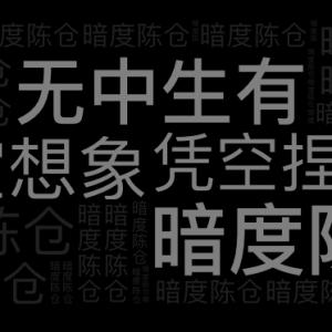 主流媒体闹乌龙,万事达卡并未获国内清算牌照