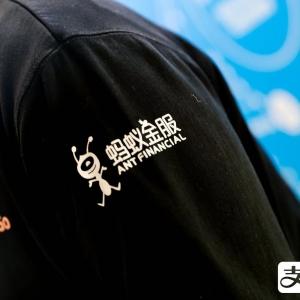 支付宝母公司高层变动,井贤栋卸任总经理一职