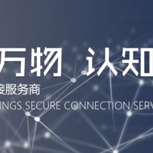 2020IIoT Show对话企业-格创东智科技、上海积梦智能科技、深圳万物安全科技:疫情之下 ...