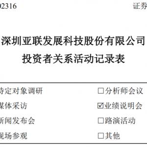 如何看待支付行业发展趋势?上海即富管理层这么说