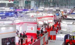 科技创新:2020第十四届深圳金融博览会