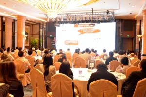 第十九届金融科技创新峰会在上海顺利召开