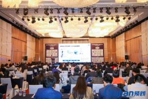 第四届零售银行暨风控大会在沪成功召开