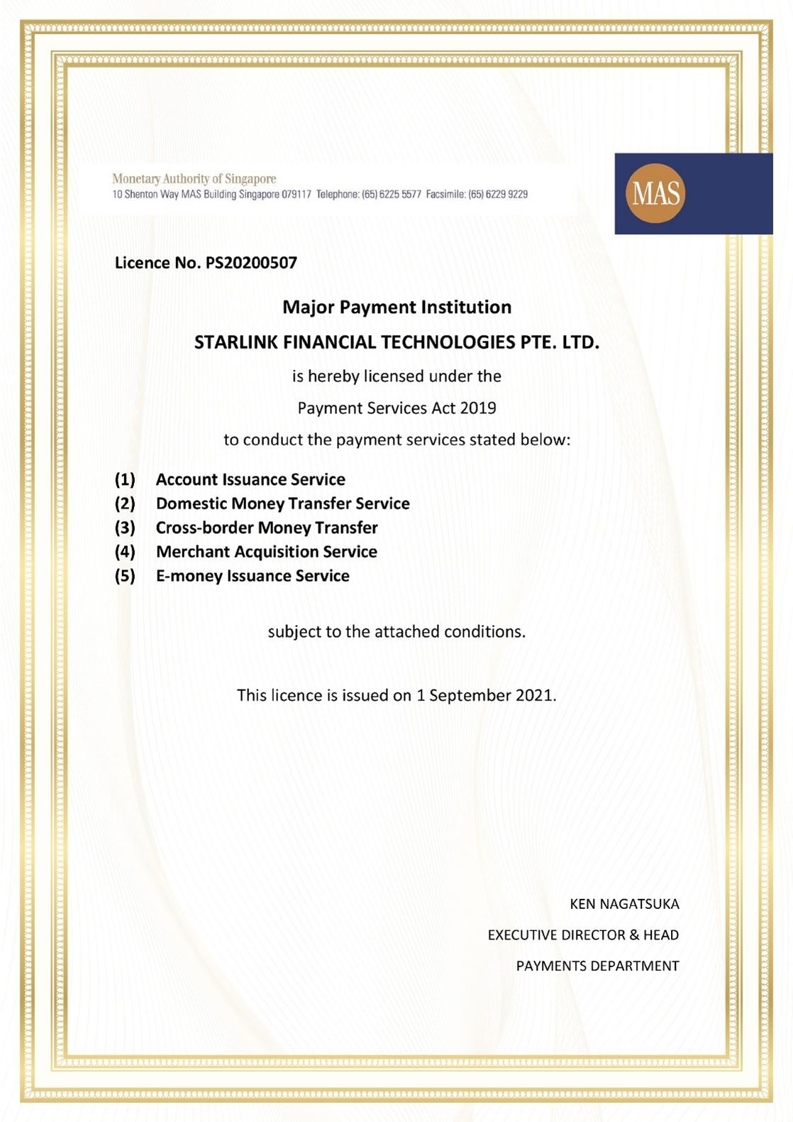 连连数字子公司获新加坡大型支付机构牌照