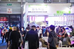 2022年商业零售开年第一展,SHOP PLUS聚焦行业先机,等你开启! ...